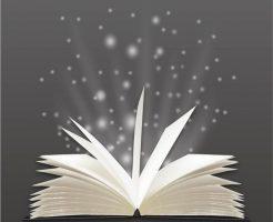 セラピストと整体師のための本【超おすすめ】成長確約の2冊とは。