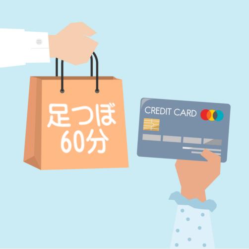 クレジット決済の導入~スクエアが1番?3社を比較してみた結果…!